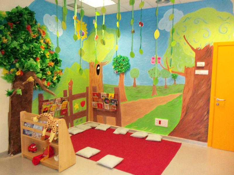 Escuela infantil la patria chica for Decoracion de espacios de preescolar